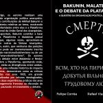 [CARTILHA] - BAKUNIN, MALATESTA E O DEBATE DA PLATAFORMA: A QUESTÃO DA ORGANIZAÇÃO POLÍTICA ANARQUISTA